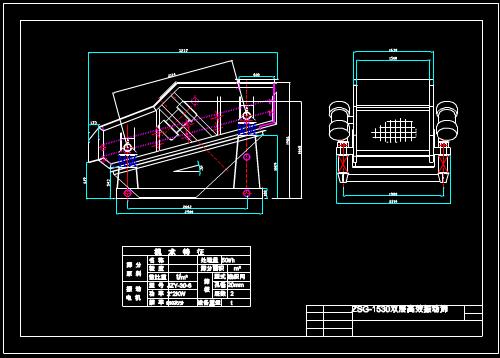 ZSG1530矿用振动筛CAD图纸