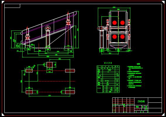 YA1548圆振动筛CAD图纸