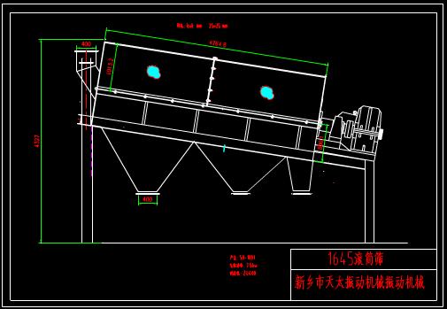 GTS1645滚筒筛图纸