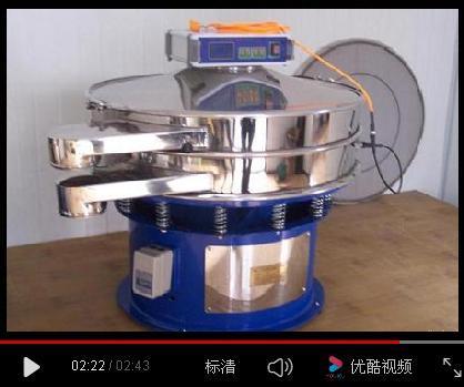 超声波振动筛安装视频教程